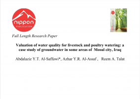 Valuation of water quality for livestock and poultry watering: a case study of groundwater in some areas of Mosul city, Iraq