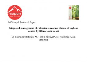 Integrated management of rhizoctonia root rot disease of soybean caused by Rhizoctonia solani